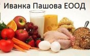 hrani_1-176x110